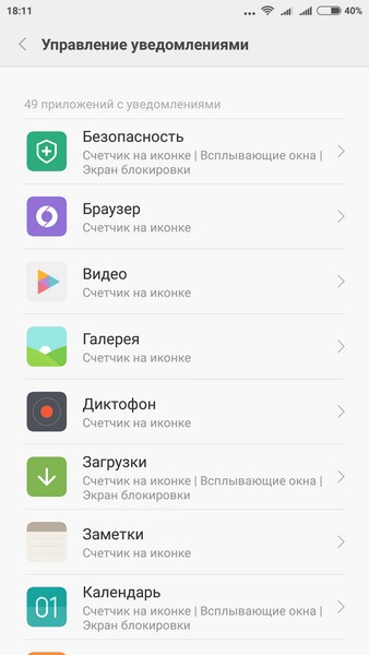 Xiaomi Redmi Note 3 - Notifications settings 1