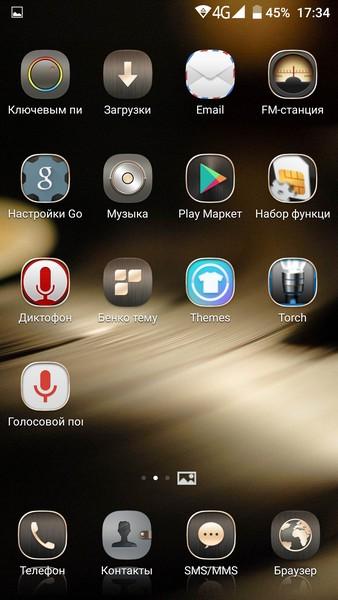 Ulefone Power - Desktop 2