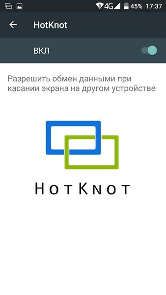 Ulefone Power - HotKnot