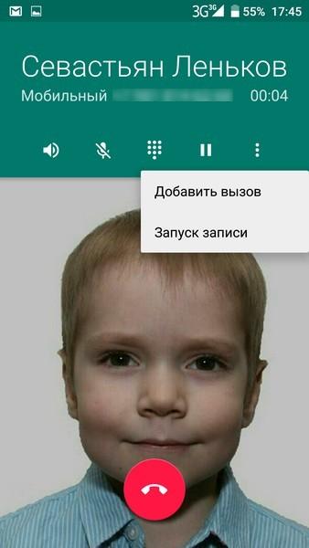Ulefone Power - Call