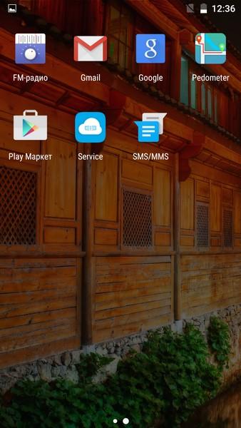 Elephone P9000 - Apps 2