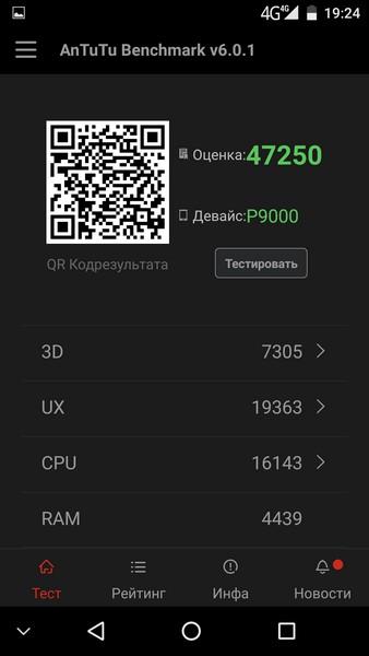 Elephone P9000 - AnTuTu test 1