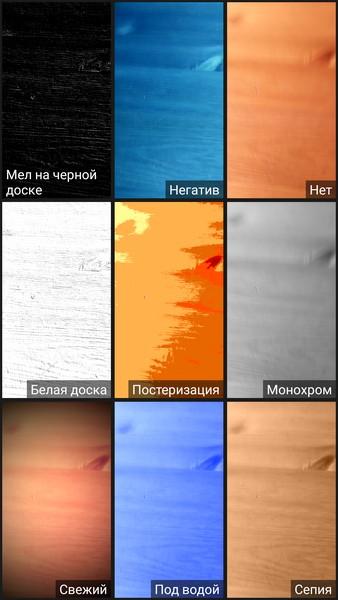 Elephone P9000 - Camera filters