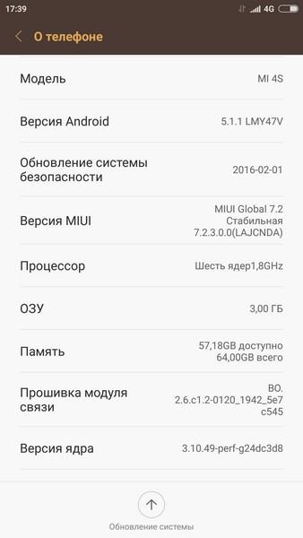 Xiaomi Mi4s - About