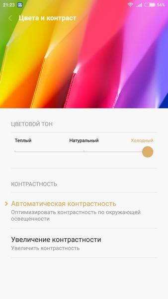 Xiaomi Mi4s - Display temp