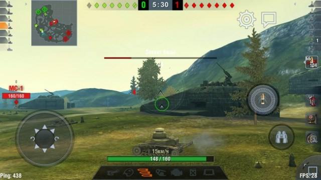 Umi Touch Review - World of tanks