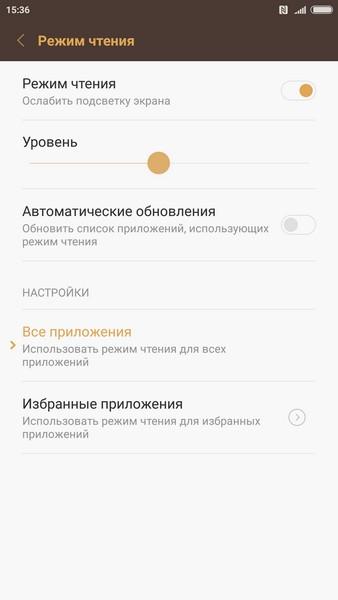 Xiaomi Mi5 - Read mode