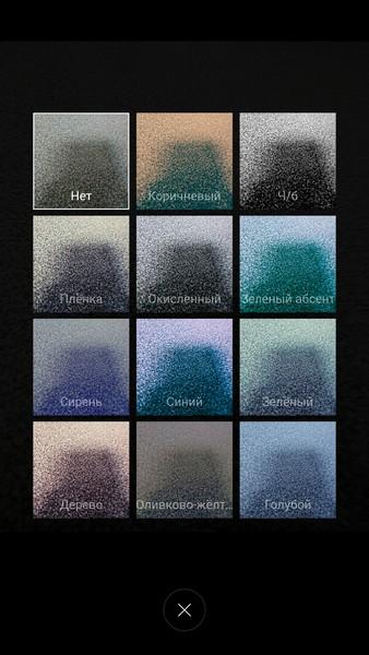 Meizu M3 Note Review - Camera filters