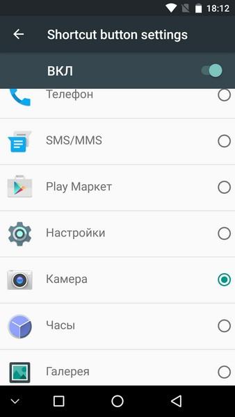 UMi Super Review - Smart button