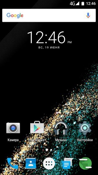 UMi Super Review - Desktop 1