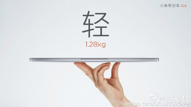 Mi Notebook Air - 6