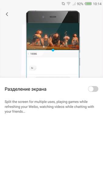 Nubia Z11 Mini Review - Multiwindow