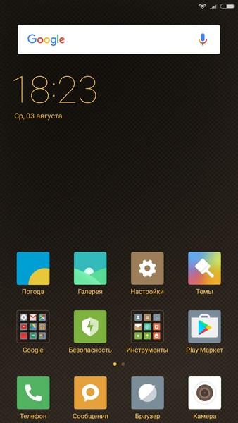 Xiaomi Mi Max Review - Desktop