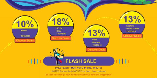 sale-11-11-sale