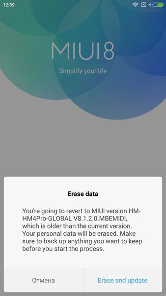 Xiaomi Redmi 4 Prime Update - 04