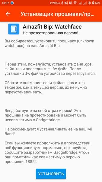 Amazfit Bip Watchface - 02