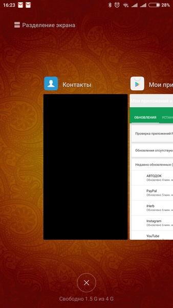 MIUI9 Split Screen - 01