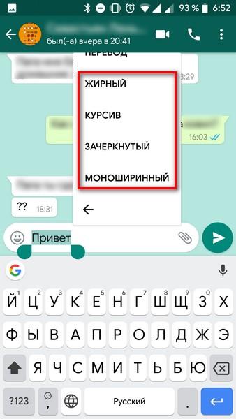Whatsapp tips - 01