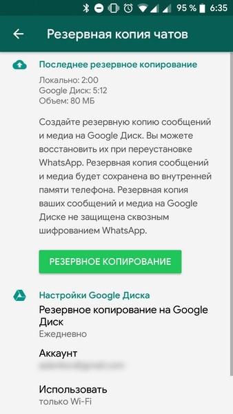 Whatsapp tips - 04