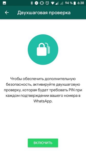 Whatsapp tips - 10