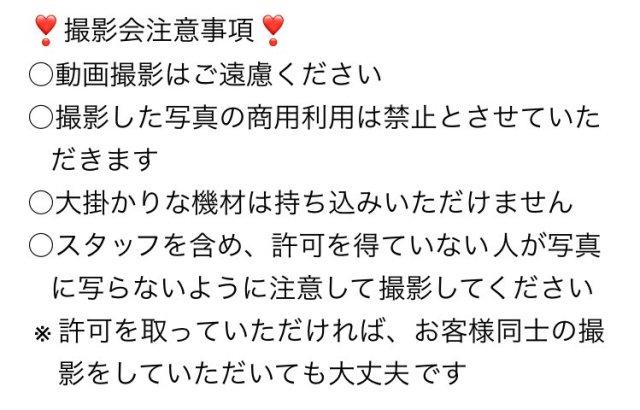5/4 東學氏&アリスタシー嬢ライブペイント撮影会