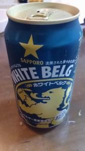 サッポロビール「ホワイトベルグ」