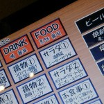 居酒屋も多国籍化対応進んでおります