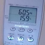 DSC_4939