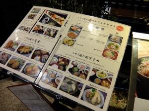 shinobu-tei02