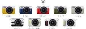 color02-M10