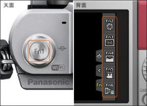 panasonic menu2