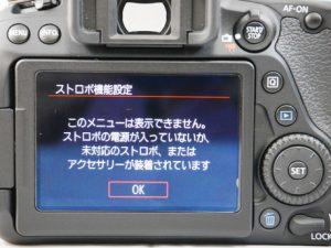 P9820930