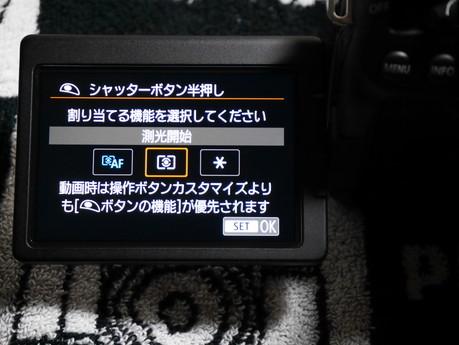 P9830014