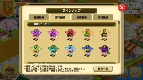 tugume-hukuya3
