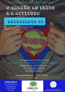RE-INICIATE II (2018)