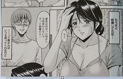 続×4:「いい夫婦の日」にこんな記事(笑):ささいな誤解を ...