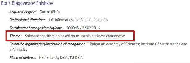 Acceptable Dissertation Title, 4.6 Inforamtics and Computer Studies