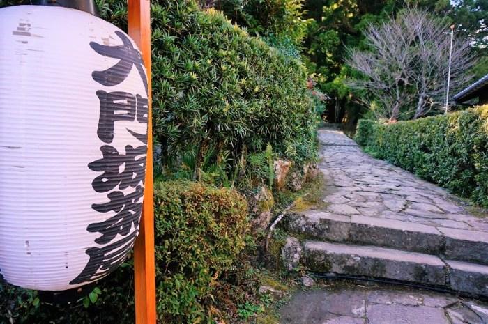 熊野古道入口の大門坂茶屋