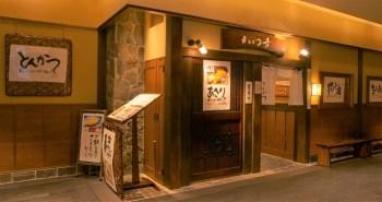 日本橋髙島屋S.C.新館6階のレストランフロアにある老舗のとんかつ屋「かつ吉」の外観。