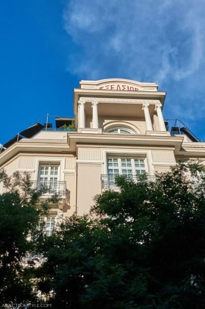 Excelsior hotel, Thessaloniki
