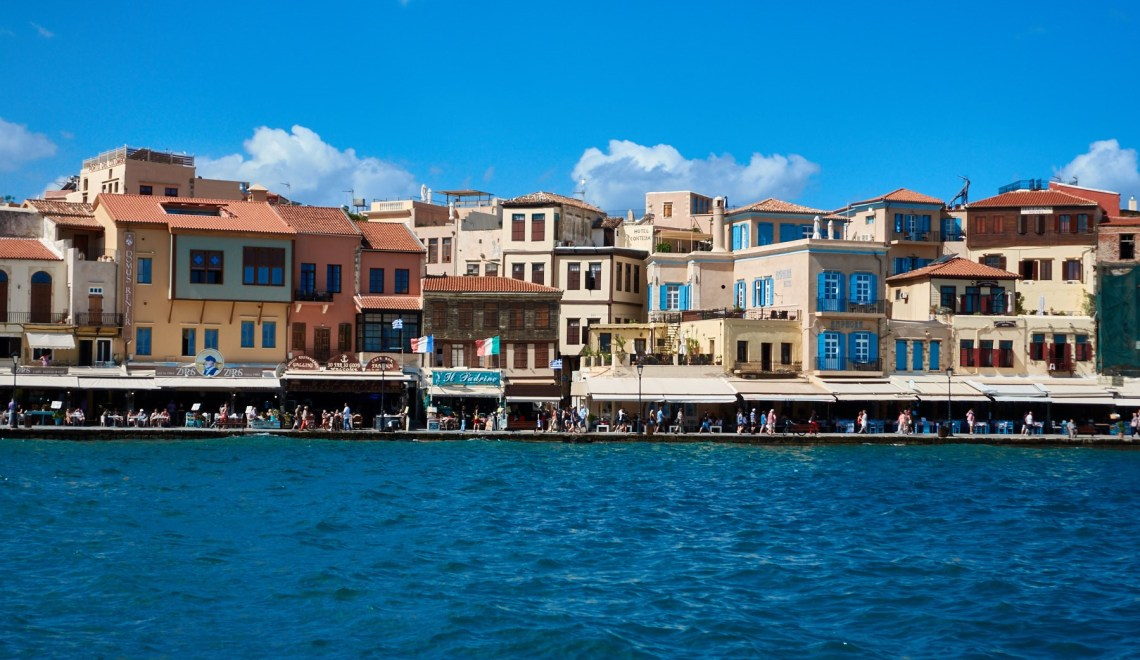 2 Days in Chania, Crete