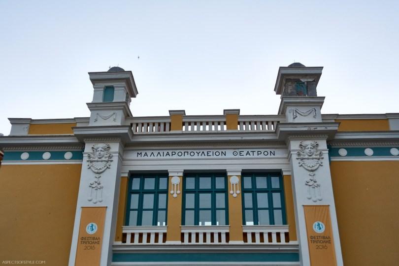 Theater in Tripoli, Greece