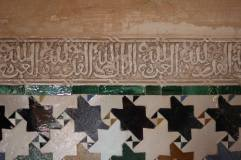 Interior of Alhambra Palace