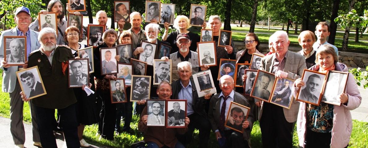 бессмертный полк русской литературы