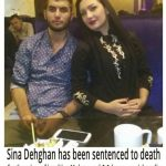 Sina Dehghan, a blogger, sentenced to death by an #iranian court for #blasphemy