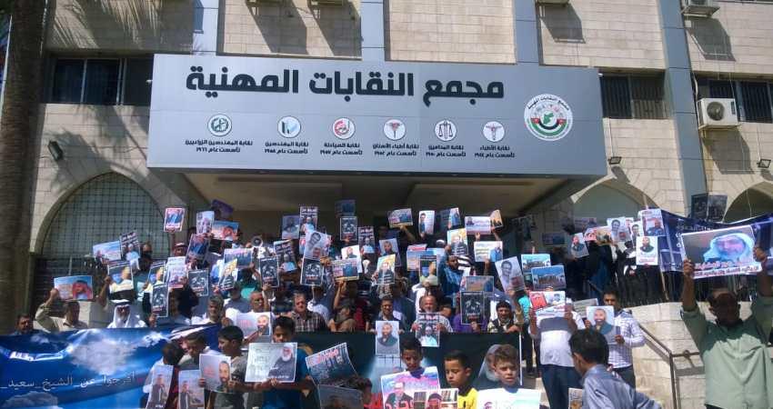 أهالي محاكمين بـ أمن الدولة  يطالبون بالإفراج عنهم (صور)