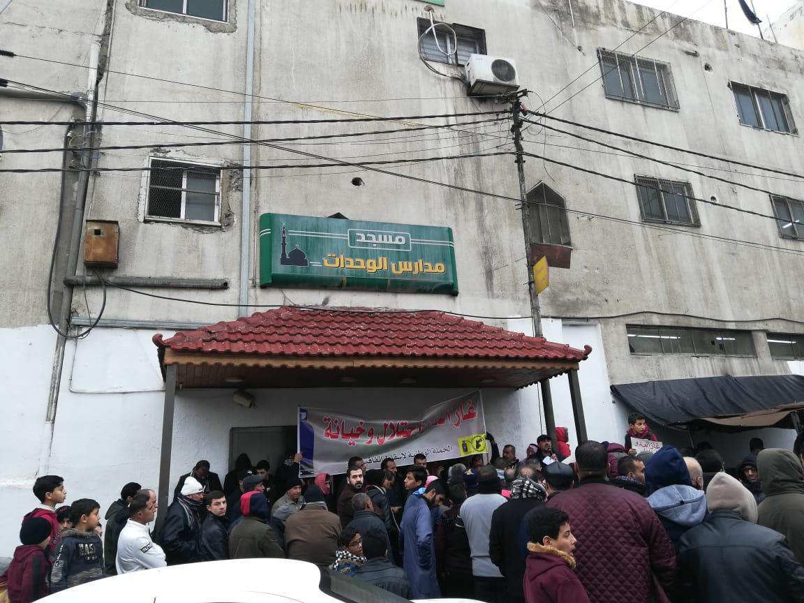وقفة احتجاجية في الوحدات رفضاً لإتفاقية الغاز (صور)