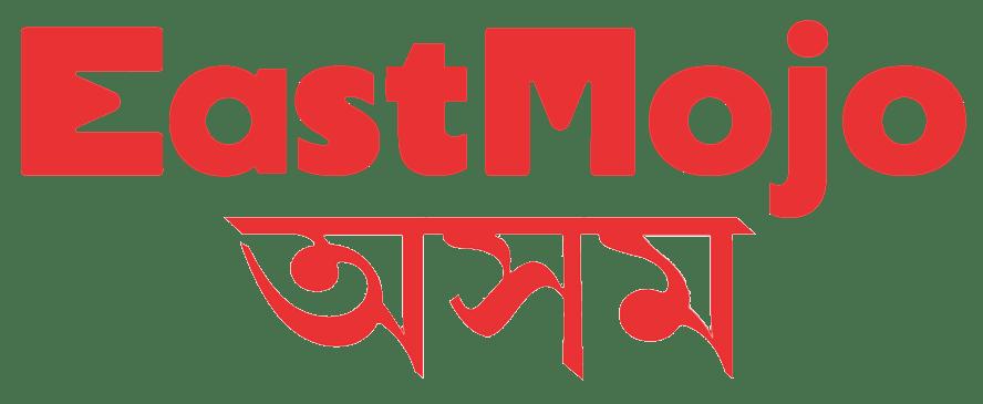 EastMojo Assam