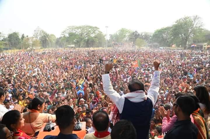 হিমন্ত বিশ্ব শৰ্মা