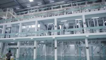 Rice mill Titabor